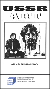 USSR Art  (VHS)